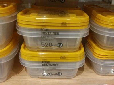 Bộ hộp bảo quản P&Q E.Z Lock 520mlx3P Set - Màu vàng/ màu ngà - P-00008Y