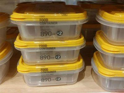 Bộ hộp bảo quản P&Q E.Z Lock 890mlx2P Set - Màu vàng - P-00010Y